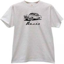 VOLGA M21 GAZ Russian Retro Car T-shirt in gray