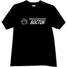Vostok Aviation Company T-shirt in black