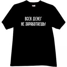All money will not earn! Russian T-shirt in black