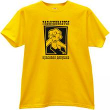Wanted Beautiful Girl Funny Russian T-shirt in yellow