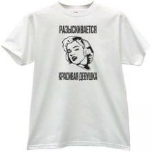WANTED Beautiful Girl Funny Russian T-shirt in white