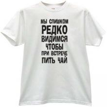 We too rarely see each other...  Funny russian T-shirt in white