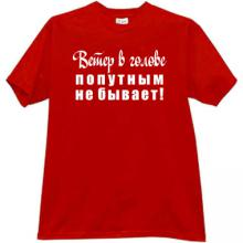 Wind in the Head Funny russian T-shirt in red