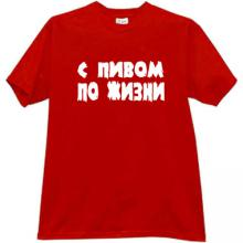 With Beer for Life Funny Russian T-shirt in red