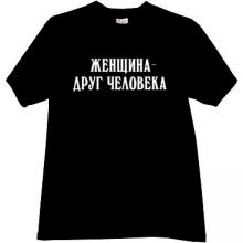 Woman the friend of the person. Funny t-shirt in black