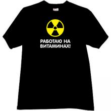 Work on Vitamins Funny Russian T-shirt