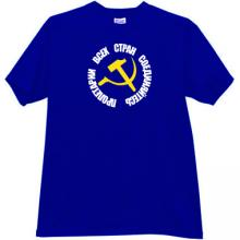 Workers of the world, unite! Russian Soviet T-shirt in blue