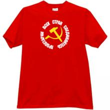 Workers of the world, unite! Russian Soviet T-shirt in red