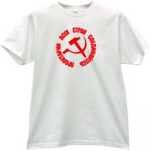 Workers of the world, unite! Russian Soviet T-shirt in white