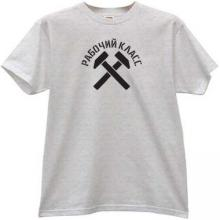Working Class Cool Russian T-shirt