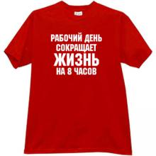 Working day reduces your life for 8 hours Funny T-shirt in red