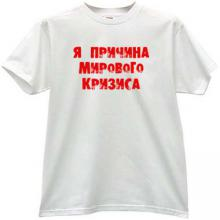 I the Reason of World Crisis Funny t-shirt in white