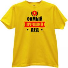 Best Grandpa Funny Russian T-shirt in yellow