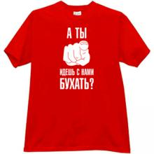 You go to drink with us? Funny Russian T-shirt in red
