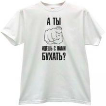 You go to drink with us? Funny Russian T-shirt in white