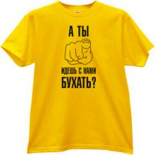 You go to drink with us? Funny Russian T-shirt in yellow