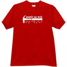 Zabey na vse! Funny Russian T-shirt in red