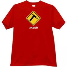 Zabey Funny Russian T-shirt in red